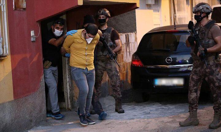 Adana İl Emniyet Müdürlüğü Terörle Mücadele Şubesi